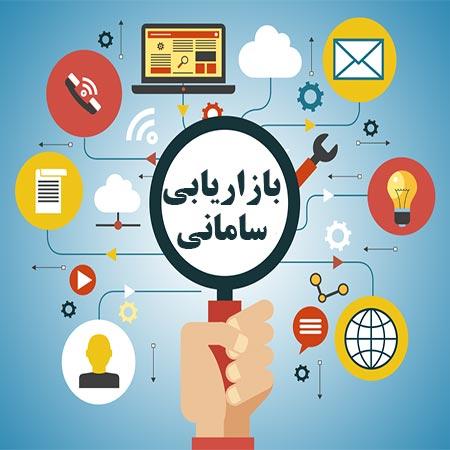 کارگاه بازاریابی و فروش کابینت و دکوراسیون داخلی