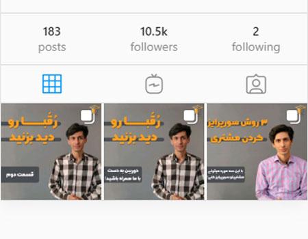 samanchoob-instagram.jpg
